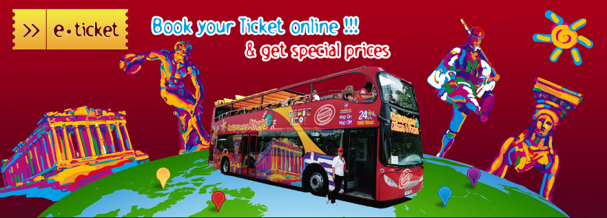 redbus-citysightseeing-αθήνα